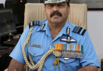 Air Marshal Rakesh K S Bhadauria appointed as new Vice Chief of Air Staff