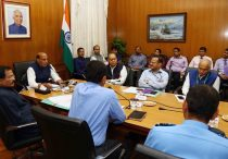 Defence Minister Rajnath Singh released draft of defence procurement process policy 2020