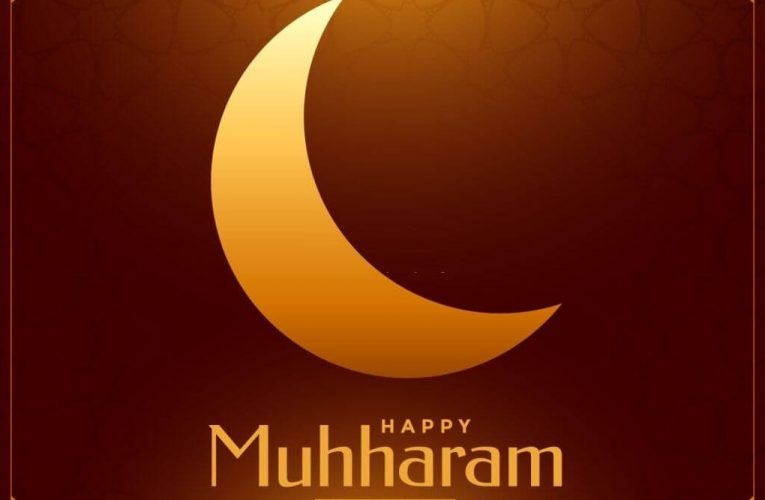 Muharram is on 29th -August - 2020