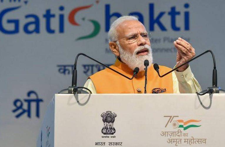 Gati Shakti National Master Plan- Key Facts