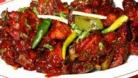 Chinese Chili Chicken Recipe