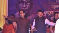 Fadnavis Uddhav Thackeray