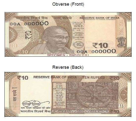 RBI issues new Rs 10 notes: All you need to know