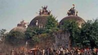 Muslim Law Board says land dedicated for Babri Masjid cannot be sold, gifted