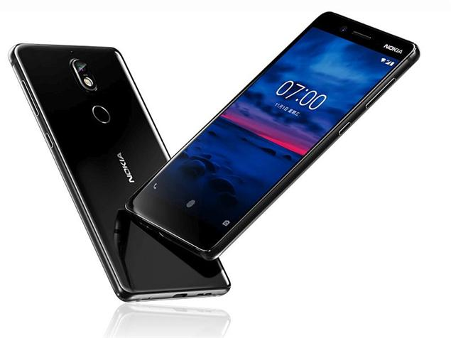 Nokia 7 Cost & Specifications