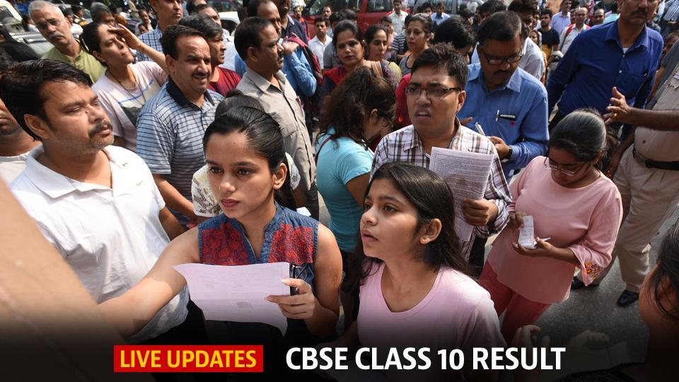 CBSE Class 10th results announced