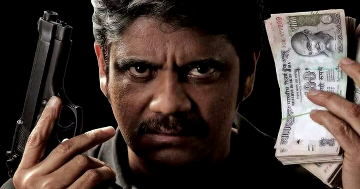 Nagarjuna fans not very excited about RGV's Office