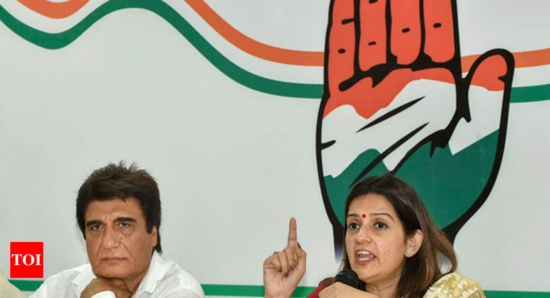 UP Congress conducts written test for potential spokespersons; 'joke', says BJP
