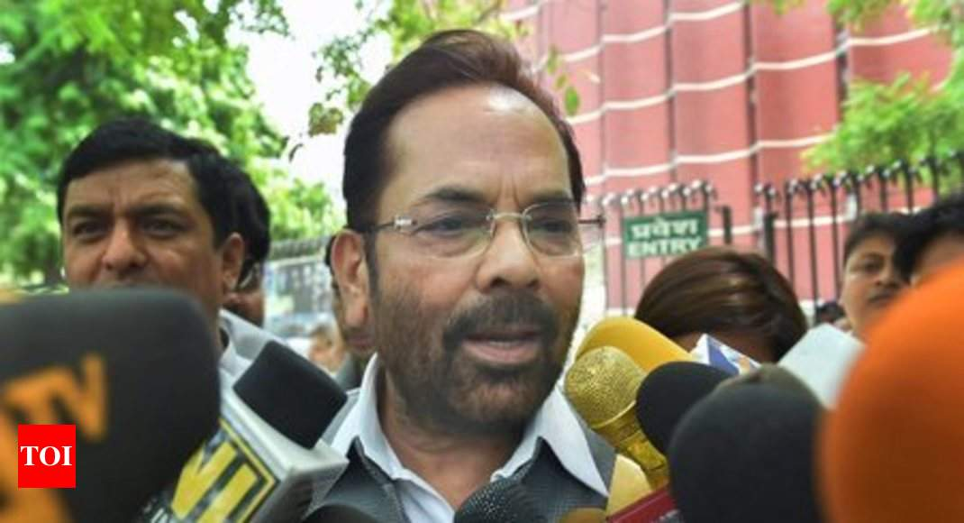 Rs 57 crore less to be paid to airlines this year as air fare for Haj pilgrims: Naqvi
