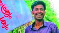 20-year-old SFI leader stabbed to death in Kerala college