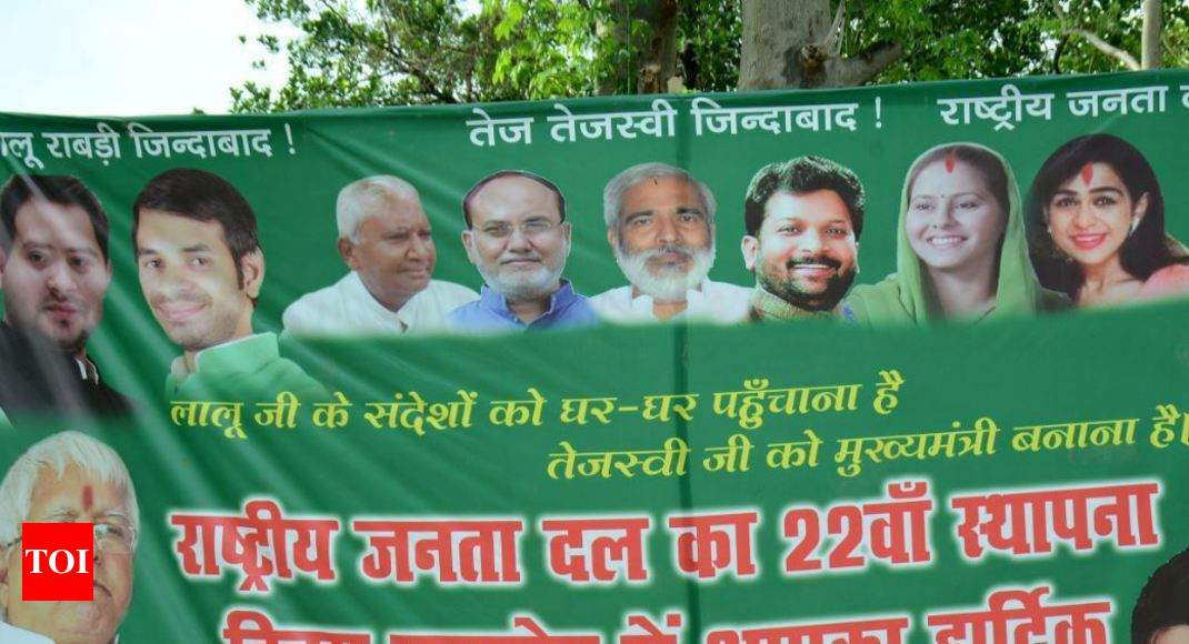 Presence in posters fuel speculations on Lalu's daughter-in-law joining politics