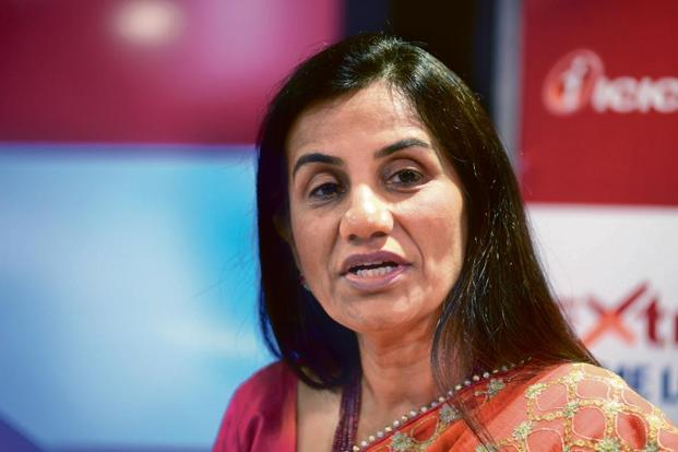 ICICI Bank masked bad loans through change in accounting policy