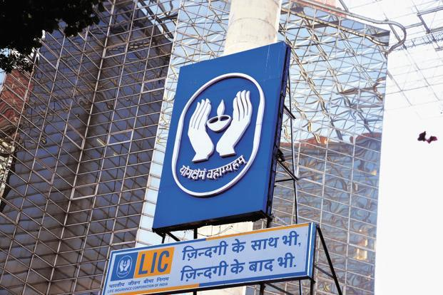 LIC updates the unclaimed amounts of policyholders on a half-yearly basis. Photo: Mint