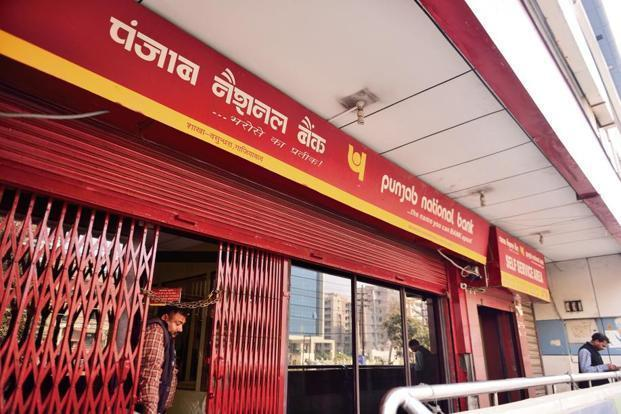 Scam-hit PNB to announce Q1 results today: Key things to watch out for