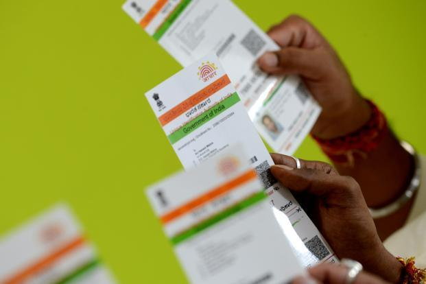 How to update Aadhaar address before the new facility gets off the ground