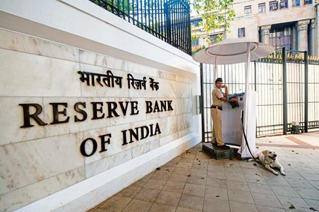 The RBI said the GST rate cut would exert a downward pressure on inflation. Photo: Mint