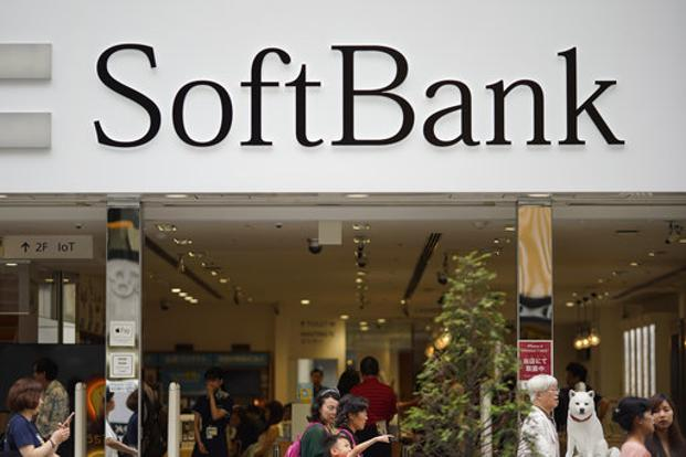 SoftBank weighs the largest public listing ever