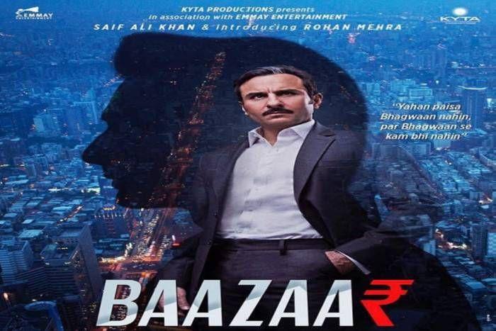 Baazaar Movie Review: Saif Ali Khan film is a long-drawn drama